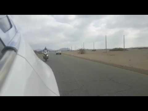 Port Sudan trip
