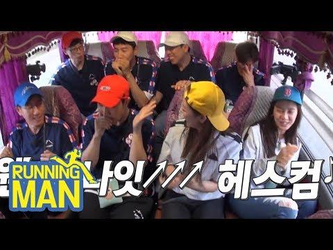 lee kwang soo jeon so min dating