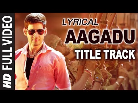 Aagadu || Title Track With Lyrics Full Song Official || Super Star Mahesh Babu, Tamannaah [HD]