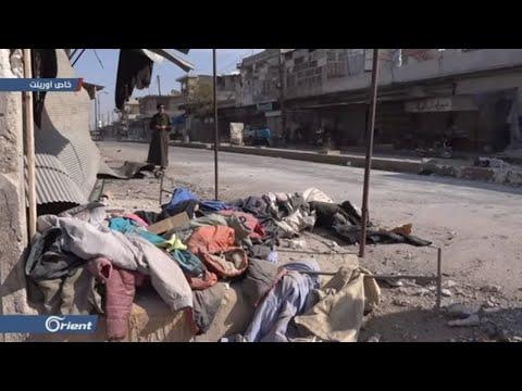 مقتل امرأة بتجدد القصف الصاروخي لميليشيا أسد على بلدة كفروما بإدلب - سوريا  - 14:58-2019 / 11 / 11