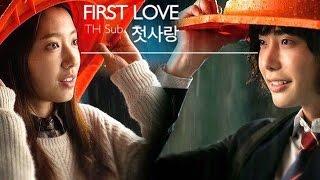 Video First Love Tiger 첫사랑-JK (Feat.Punch) -Pinocchio OST[THSUB + Hangul] download MP3, 3GP, MP4, WEBM, AVI, FLV Maret 2018