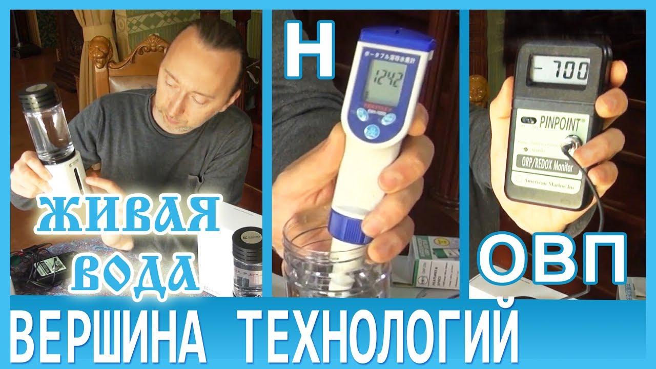 Купить спа-капсулы и гидротерапевтические ванны neoqi ✪энергетические коконы для дома ✪профессиональное спа-оборудование для.