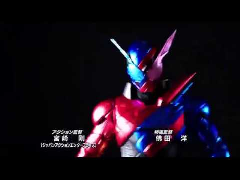 (OP) KAMEN RIDER BUILD - W-B-X ~W-Boiled Extreme~ (EDITED)
