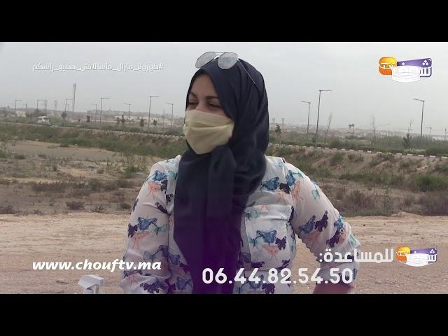 بالدموع..أم ولدها مصاب بمرض نادر تفجرها: