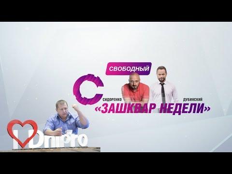 Зашквар недели. 500 млн для Бориса Филатова