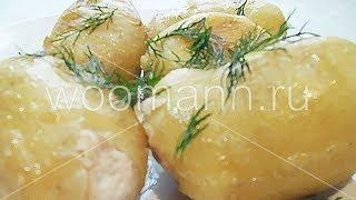 Картофель фаршированный мясом в духовке