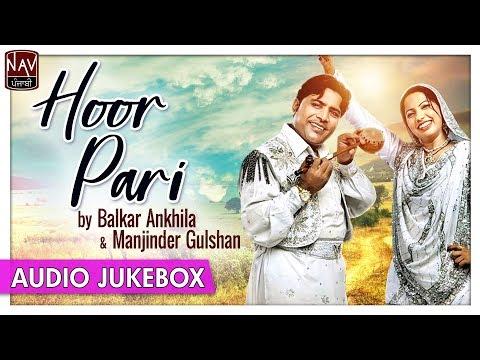 Hoor Pari(JUKEBOX) | Balkar Ankhila & Manjinder Gulshan | Superhit Punjabi Audio Songs | Priya Audio