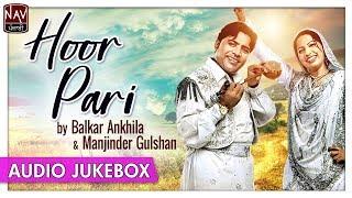 hoor-pari-jukebox-balkar-ankhila-manjinder-gulshan-superhit-punjabi-songs-priya