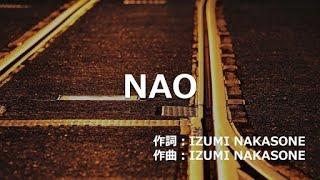 NAO / HY 作詞:IZUMI NAKASONE 作曲:IZUMI NAK...