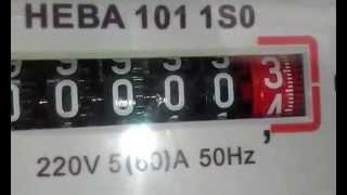 Как легко остановить счетчик +7-968-702-25-52 http://neomagnit.net/(Как легко остановить счетчик тел. +7-968-702-25-52 http://neomagnit.net/ Счетчик электроэнергии с магнитом в комплекте...., 2015-01-31T04:24:21.000Z)