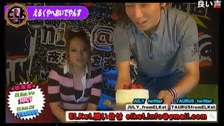 ELKst. の【えるくやへおいでやんす!】(14/5/15) お店探しも!!求人も!!...