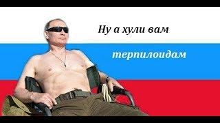 Выборы без Права выбора 2018 \Путин президент Миирааааа... Pattaya Thailand Паттайя Таиланд   Паттай