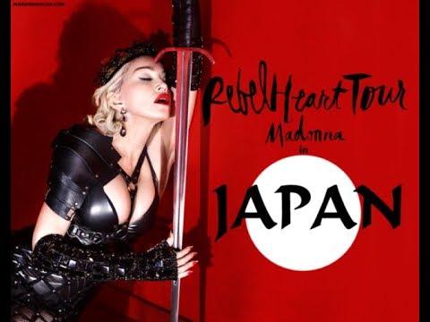 Download musik Madonna-Beautiful Stranger terbaru