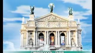 AirOnix demo(Качественная Реклама в Крымском регионе. Размещение и изготовление наружной аудио и видео рекламы, разрабо..., 2012-08-14T15:23:57.000Z)