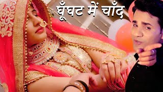 Ghunghat Me Chand   UK Haryanvi   Miss Ola   Rajkumar Triyala   New Haryanvi Songs Haryanavi 2021