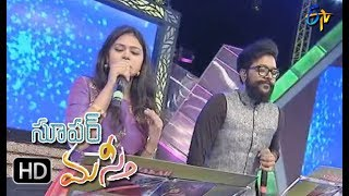 Sir Osthara Song | Rahul Nambiar,Ramya Behara Performance|Super Masti|Karimnagar|11th June 2017
