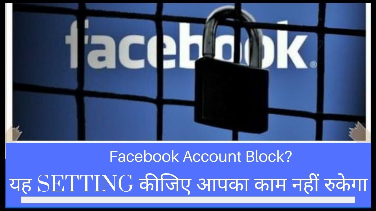 How to Add Admin in Facebook Page|| Facebook account ...