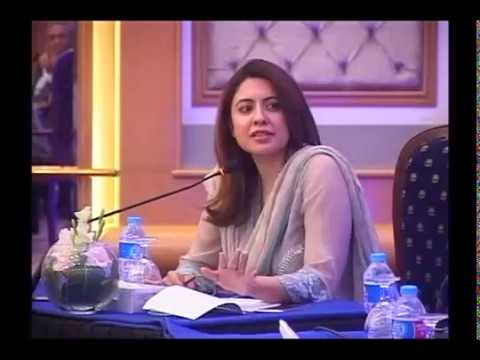 ICAP Seminar on Governance in Pakistan – Challenges & Solutions  Part-4