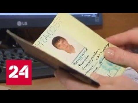 Украинцы-бывшие жители Крыма и Севастополя хотят стать россиянами - Россия 24