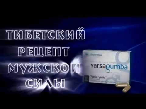 для потенции улучшения препарат