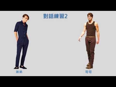 Chinese teaching video on demand