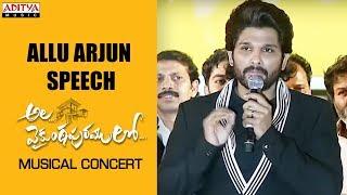 Allu Arjun Speech @ #AlaVaikunthapurramuloo Musical Concert