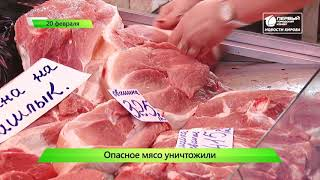 Построят новые детские сады   Короткой строкой  Новости Кирова 20 02 2019