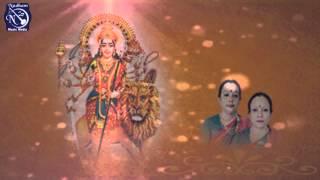 Sri Durga Slogam- BOMBAY SISTERS