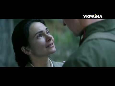Чужая жизнь / Чуже життя (сериал 2019) смотреть онлайн на  Kinomania.ucoz.ua
