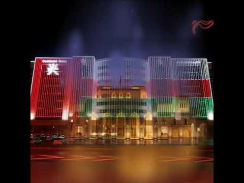 Oman National day 47th