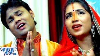 चननी मोरा नाही भिजे - Aili Chhathi Maiya - Deepak Dildar - Bhojpuri Chhath Geet 2016 new
