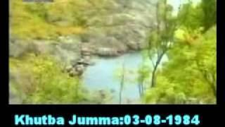 Khutba Jumma:03-08-1984:Delivered by Hadhrat Mirza Tahir Ahmad (R.H) Part 1/4