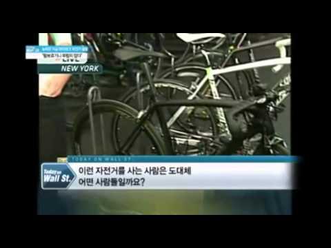 [KSPO 경륜경정] 고가 자전거뉴스