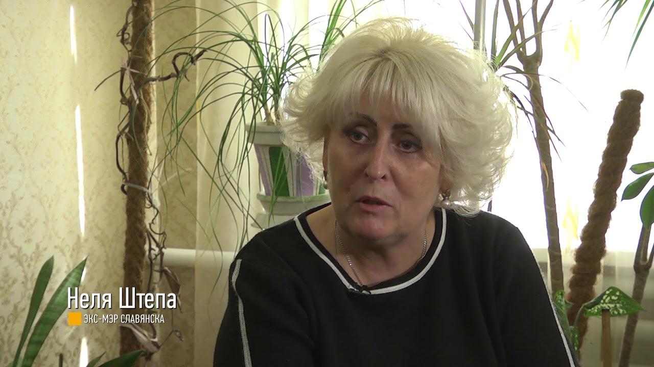 Штепа написала докторскую диссертацию в СИЗО  Штепа написала докторскую диссертацию в СИЗО