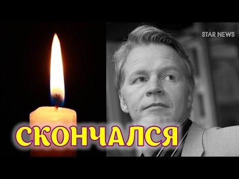 Умер российский актер Александр Кузнецов