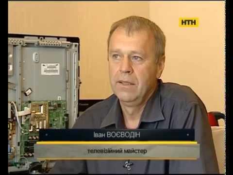 Курьезные случаи при ремонте телевизоров