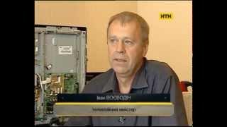видео Мастерская по ремонту телевизоров