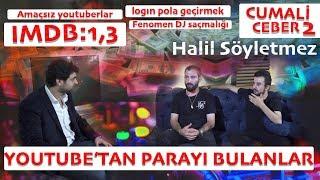 Logın Pola Geçirmek/ Cumali Ceber Spoiler/ Filmde Öpüştü mü?/ Halil Söyletmez ve Murat Salman #YPS12