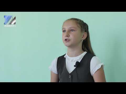 Учащиеся гимназии №6 необычно отметили ежегодный праздник – «День науки»
