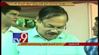 TV9 Elite School Education Fair to end today - TV9