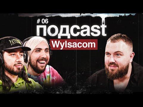 подcast / WYLSACOM / COVID-19: как перенёс, iPhone 12, институт репутации, Mellstroy, автоблогинг