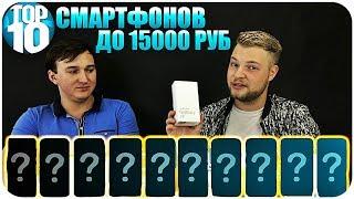 видео 9 смартфонов за 9 тысяч рублей: Xiaomi, Samsung, Nokia