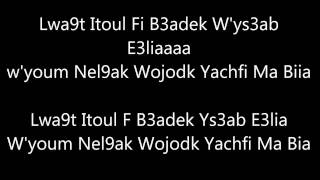Saad Lamjarred - Lemen Nachki - Lyrics [ HD 1080p ]