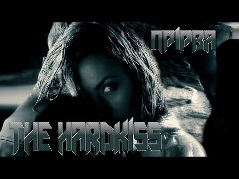 THE HARDKISS - Прiрва.