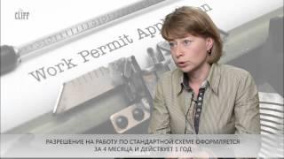 Оформление патента(, 2016-01-25T15:01:20.000Z)