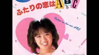 ふたりの恋はABC 💕 石坂智子
