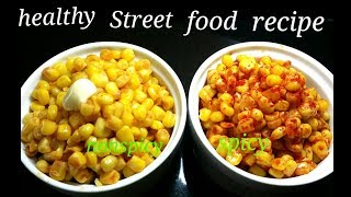 Chatpati Street Corn chat |Spicy Sweet Corn Chat |Instant & Easy Corn Chat Recipe |Masala Corn