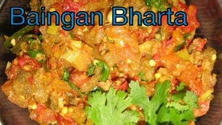 How To Cook Indian Punjabi Baingan Ka Bharta   Indian Food Recipes