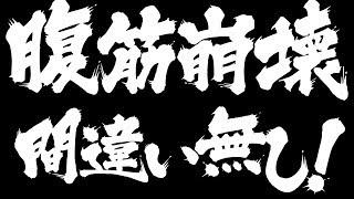 生放送ダイジェストPart1