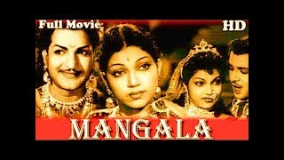 Mangala Full Hindi Movie 1950 - Bhanumathi | Ranjan | Surya Prabha | Agha | David